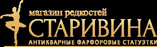 Магазин редкостей Старивина в Новгороде